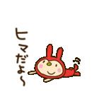 リンゴうさぎちゃん(基本セット)(個別スタンプ:21)