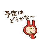 リンゴうさぎちゃん(基本セット)(個別スタンプ:22)
