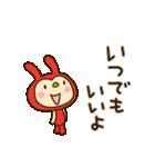 リンゴうさぎちゃん(基本セット)(個別スタンプ:23)