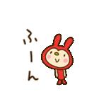 リンゴうさぎちゃん(基本セット)(個別スタンプ:24)