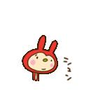 リンゴうさぎちゃん(基本セット)(個別スタンプ:25)