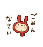 リンゴうさぎちゃん(基本セット)(個別スタンプ:27)
