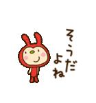 リンゴうさぎちゃん(基本セット)(個別スタンプ:28)