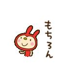 リンゴうさぎちゃん(基本セット)(個別スタンプ:29)