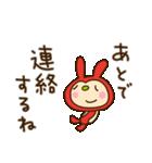 リンゴうさぎちゃん(基本セット)(個別スタンプ:30)