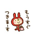 リンゴうさぎちゃん(基本セット)(個別スタンプ:31)