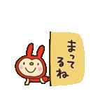 リンゴうさぎちゃん(基本セット)(個別スタンプ:32)
