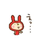 リンゴうさぎちゃん(基本セット)(個別スタンプ:33)
