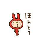 リンゴうさぎちゃん(基本セット)(個別スタンプ:34)