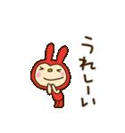 リンゴうさぎちゃん(基本セット)(個別スタンプ:35)