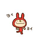 リンゴうさぎちゃん(基本セット)(個別スタンプ:36)