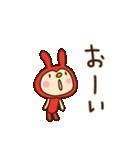 リンゴうさぎちゃん(基本セット)(個別スタンプ:37)
