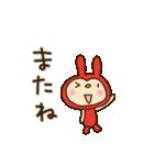 リンゴうさぎちゃん(基本セット)(個別スタンプ:38)