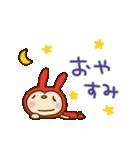 リンゴうさぎちゃん(基本セット)(個別スタンプ:39)