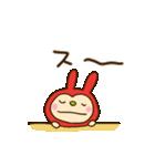 リンゴうさぎちゃん(基本セット)(個別スタンプ:40)