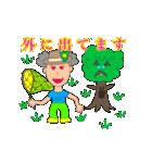 HAPPY-JIJI(個別スタンプ:01)
