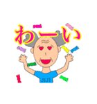 HAPPY-JIJI(個別スタンプ:02)