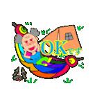 HAPPY-JIJI(個別スタンプ:05)