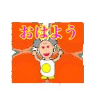 HAPPY-JIJI(個別スタンプ:07)