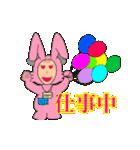 HAPPY-JIJI(個別スタンプ:09)