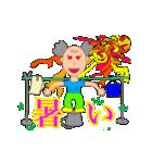 HAPPY-JIJI(個別スタンプ:14)