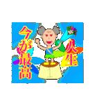 HAPPY-JIJI(個別スタンプ:15)
