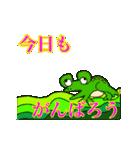 HAPPY-JIJI(個別スタンプ:16)