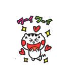 ねこ♡ほっこりスタンプ4【ゆる敬語】(個別スタンプ:02)