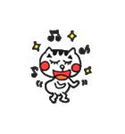 ねこ♡ほっこりスタンプ4【ゆる敬語】(個別スタンプ:03)