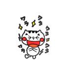 ねこ♡ほっこりスタンプ4【ゆる敬語】(個別スタンプ:04)