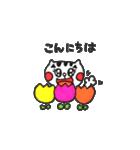 ねこ♡ほっこりスタンプ4【ゆる敬語】(個別スタンプ:06)