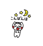 ねこ♡ほっこりスタンプ4【ゆる敬語】(個別スタンプ:07)