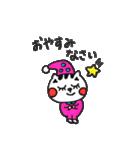 ねこ♡ほっこりスタンプ4【ゆる敬語】(個別スタンプ:08)