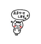 ねこ♡ほっこりスタンプ4【ゆる敬語】(個別スタンプ:09)