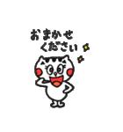 ねこ♡ほっこりスタンプ4【ゆる敬語】(個別スタンプ:10)