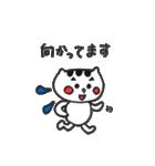 ねこ♡ほっこりスタンプ4【ゆる敬語】(個別スタンプ:11)