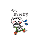 ねこ♡ほっこりスタンプ4【ゆる敬語】(個別スタンプ:12)