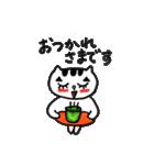 ねこ♡ほっこりスタンプ4【ゆる敬語】(個別スタンプ:13)