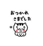ねこ♡ほっこりスタンプ4【ゆる敬語】(個別スタンプ:14)