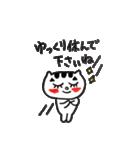 ねこ♡ほっこりスタンプ4【ゆる敬語】(個別スタンプ:15)