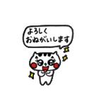 ねこ♡ほっこりスタンプ4【ゆる敬語】(個別スタンプ:16)