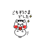ねこ♡ほっこりスタンプ4【ゆる敬語】(個別スタンプ:17)