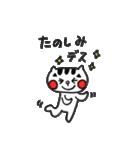 ねこ♡ほっこりスタンプ4【ゆる敬語】(個別スタンプ:18)