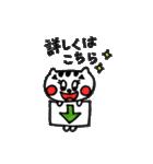 ねこ♡ほっこりスタンプ4【ゆる敬語】(個別スタンプ:19)