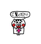 ねこ♡ほっこりスタンプ4【ゆる敬語】(個別スタンプ:20)