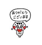 ねこ♡ほっこりスタンプ4【ゆる敬語】(個別スタンプ:21)