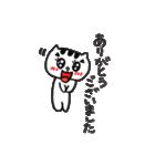 ねこ♡ほっこりスタンプ4【ゆる敬語】(個別スタンプ:22)