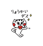 ねこ♡ほっこりスタンプ4【ゆる敬語】(個別スタンプ:23)