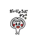 ねこ♡ほっこりスタンプ4【ゆる敬語】(個別スタンプ:24)