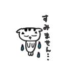 ねこ♡ほっこりスタンプ4【ゆる敬語】(個別スタンプ:25)